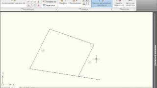 Редактирование линий и поверхностей в Autocad 2010