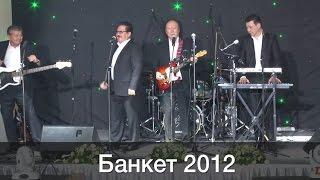 TVC. Самые красивые свадьбы Алматы