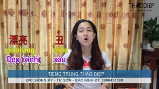 Cặp từ trái nghĩa Trong Tiếng Trung