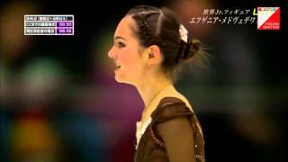 Evgenia Medvedeva - LP World Juniors 2015 (Japan comm)