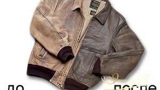 видео Как покрасить кожаную куртку в домашних условиях