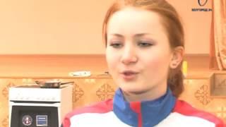 В Белгороде школьники соревнуются в знании ОБЖ
