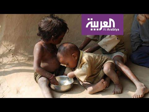 تقرير: 820 مليون جائع في العالم  - نشر قبل 27 دقيقة