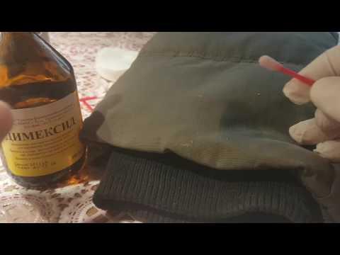 Удаление монтажной пены с одежды.