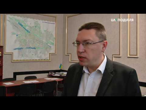 UA: ПОДІЛЛЯ: Картки для електронного квитка в транспорті Хмельницького виготовляються