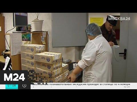 Молочные кухни закроют в Подмосковье с января - Москва 24
