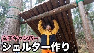 山にシェルターを作ってみた!【Bushcraft camp shelter】