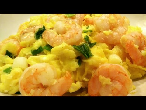 Shrimp in scrambled eggs quick easy 15 minute chinese shrimp in scrambled eggs quick easy 15 minute chinese food dinner idea youtube forumfinder Choice Image