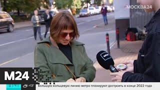 Стало известно, на что тратят деньги москвичи - Москва 24
