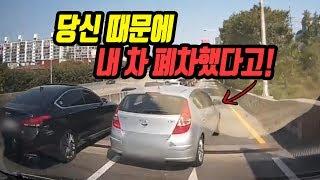 2680회. 고속도로 램프구간 2차로를 달리던 중 1차로에 밀려 있던 차가 갑자기 깜빡이 없이 튀어나와 쾅~