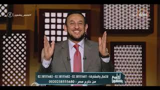 بالفيديو.. رمضان عبدالمعز: هذه الأمور تُبطل الدعاء