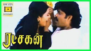 Ratchagan Tamil Movie | Scene 01
