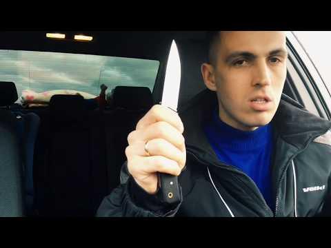 Нож на каждый день. Обзор складного ножа «Походный».