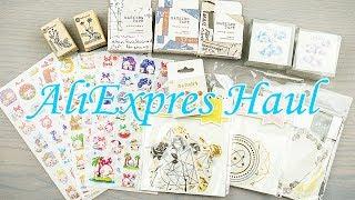 AliExpress Stationery Haul #12