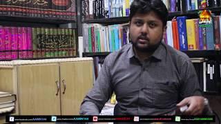 پنجاب میں انساب سادات کے شجروں پر مشتمل سب سے بڑا علمی ذخیرہ