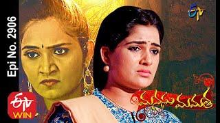 Manasu Mamata | 8th August 2020 | Full Episode No 2906 | ETV Telugu