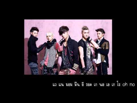 [Karaoke TH] 뉴이스트(Nu'est) - I'm Sorry (Thai Sub)