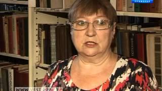 Чиновники Михайловки выгоняют из здания детскую библиотеку