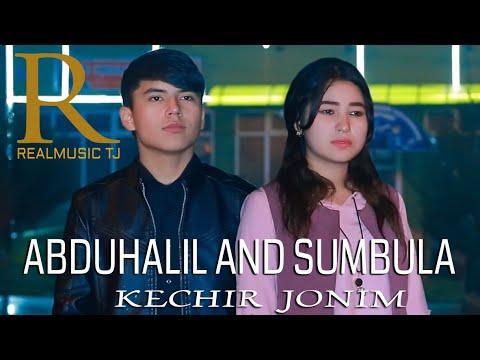 ABDUHALIL AND SUMBULA KECHIR JONIM (2021) АБДУХАЛИЛ ВА СУМБУЛА  КЕЧИР ЖОНИМ  RealMusicTJ
