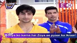 Bepannah | LATEST UPDATES | Aditya को करना है Zoya से प्यार का इकरार ! | (30th August 2018) | E24