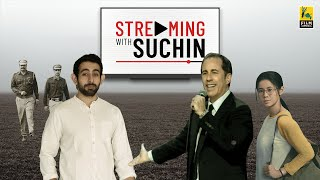 Streaming With Suchin | Paatal Lok | The Half Of It | Jerry Seinfeld | Film Companion