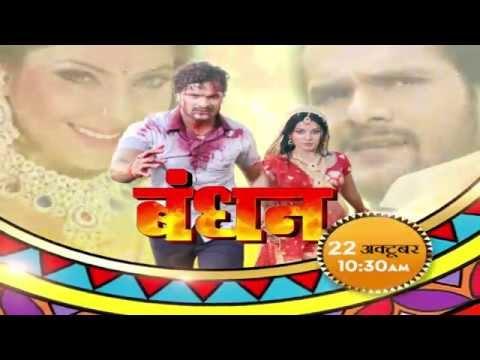 Bandhan - Big Magic Ganga - World TV Premiere - 22 Oct 2015