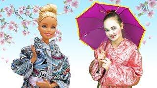 Куклы Барби: едем в Японию. Игры одевалки. Шоу Будет исполнено.