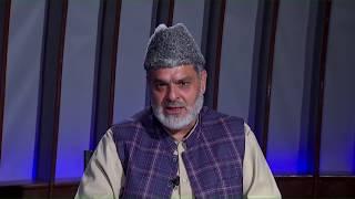 İslamiyet'in Sesi - 11.04.2020