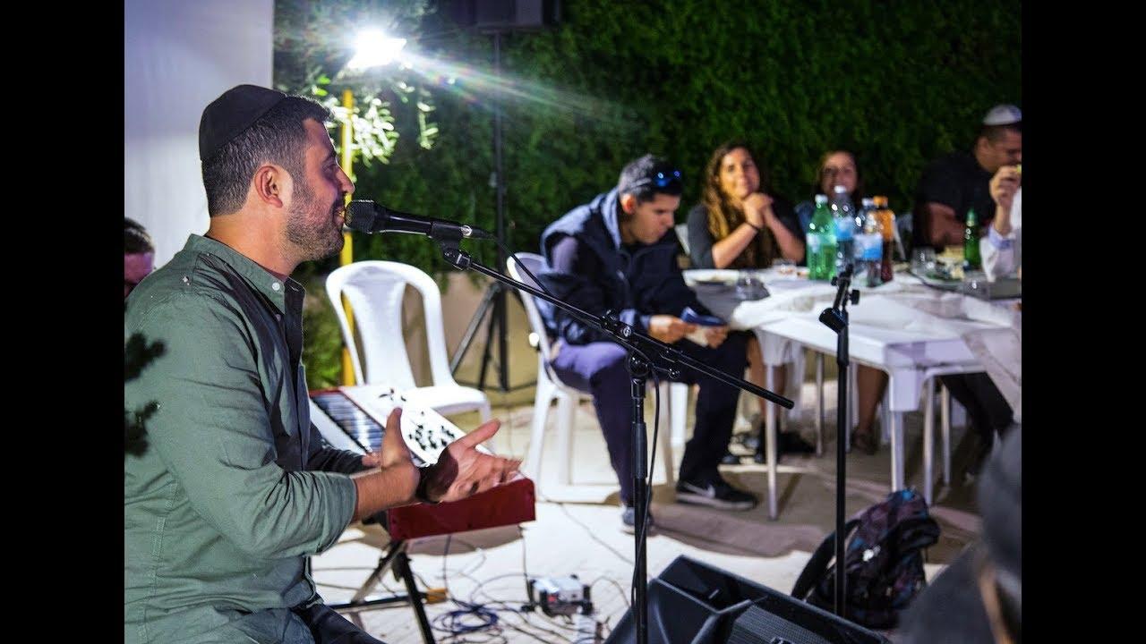 """ישי ריבו - להביע אהבה (מילים: דניאלי זוננפלד ז""""ל)   Ishay Ribo: Le'habia Ahava"""