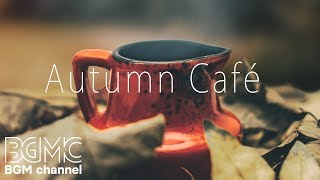 Autumn Café Music - Relaxing Bossa Nova & Smooth Jazz - Lounge Instrumental Music
