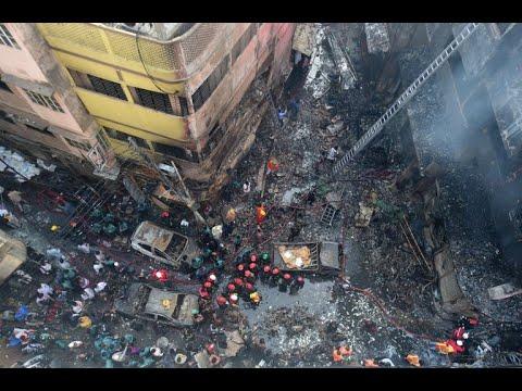 56 قتيلاً في حريق بمبنى سكني في العاصمة البنغلاديشية دكا  - نشر قبل 5 ساعة