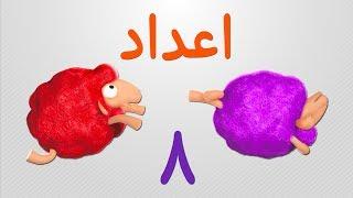 Farsi/Persian Numbers | اعداد به زبان فارسی ,۱ تا ۲۰