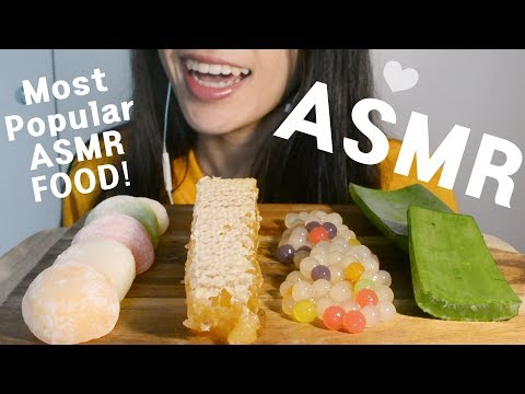MOST POPULAR FOOD FOR ASMR (Mochi, Honeycomb, Boba, Aloe Vera) - EATING SOUNDS
