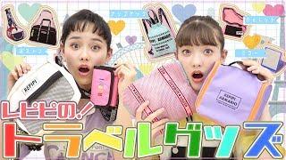 We are the REPIPI GIRLS☆ 見て頂いてありがとうございます! 今回はレ...