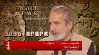 Ձայն Արարատի -16 Խեթեր, Խեթական թագավորության կապը հայկական լեռնաշխարհի հետ, Hittites, Armenology