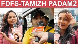 Tamizh Padam 2 REVIEW FDFS - அடுத்த மகளிர்அணி தலைவி நான்தான்