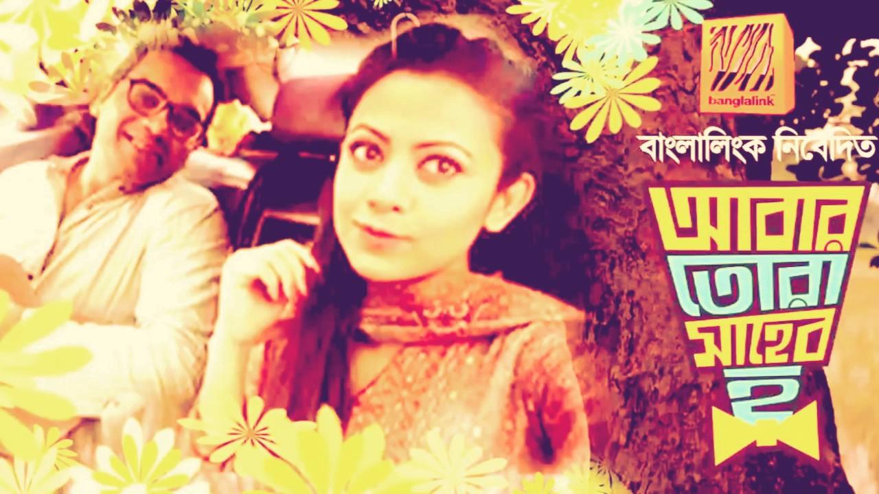amar-pran-doria-maro-tan-bangla-new-song-2017-the-ganggang-ltd