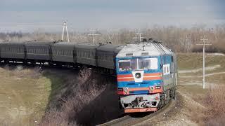 ТЭП70-0087 с пассажирским поездом Харьков - Херсон на перегоне Калининдорф - Туркулы