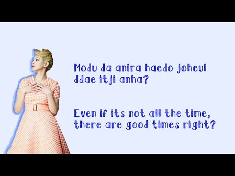 Girls' Generation SNSD (소녀시대) - Lion Heart Color Coded Lyrics [Eng Sub & Rom]