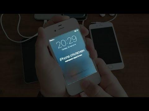 Что делать если забыл пароль от айфона. Как разблокировать айфон