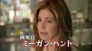 ボディ・オブ・プルーフ/死体の証言 シーズンファイナル 第11話