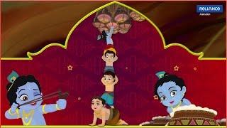 Krishna   Dahihandi Video   Hindi