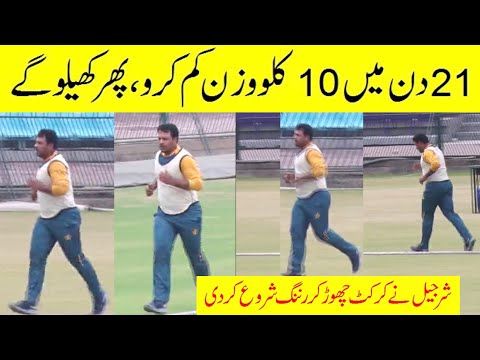 Sharjeel Khan in trouble | 21 days 10 KG weight Target | Shadab XI vs Babar XI | Practice Match