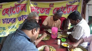 Bengalis Most Wanted Street Food (Rice/Dal/Fish/Chicken/Vegetables) | Price Start @ 30 rs
