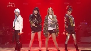 Repeat youtube video 2NE1- 'FIRE' 0321 Yoo Hee-yeol's Sketchbook