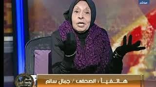 الصحفي جمال سالم يرد على واقعة فيديو سكر الإعلامي محمود في برنامجه وإنفعال د. ملكة زرار عالهواء