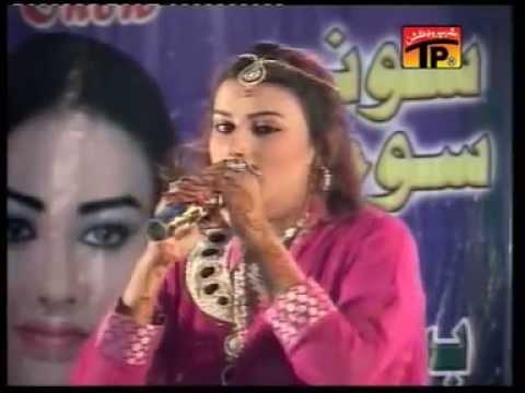 Aj Kaare Wage Main | Sonia Jehan | New Sindhi Album 2015 | Thar Production thumbnail