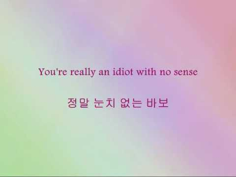 2NE1 - 난 바빠 (I'm Busy) [Han & Eng]