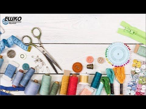 Кройка и шитье: Швейные помощники