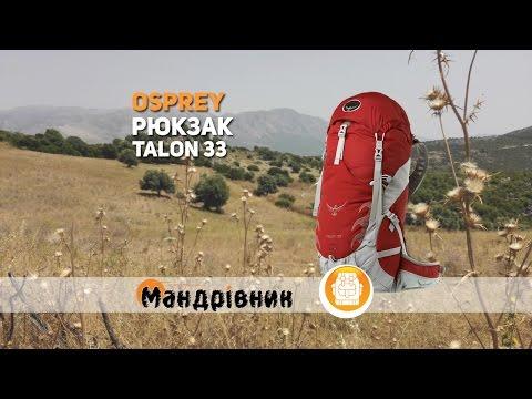 купить Рюкзак Для Путешествий 38 Л. С Поясом